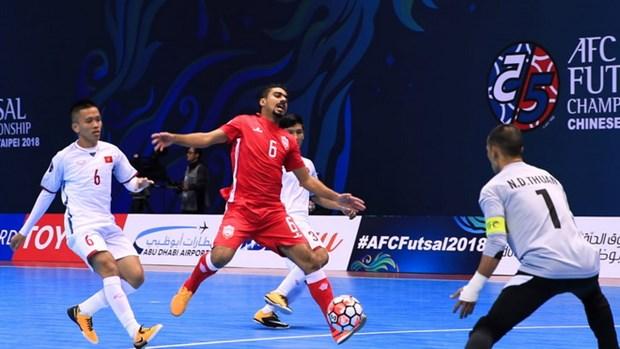AFC Futsal Championship: Vietnam beat Bahrain 2-1 hinh anh 1