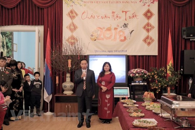 Vietnamese expats celebrate lunar New Year hinh anh 1