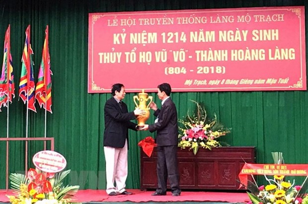 Hai Duong's Mo Trach village of doctoral laureates honoured hinh anh 1