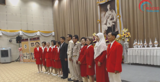 Radio Thailand marks 88th anniversary hinh anh 1