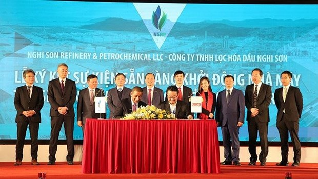 Nghi Son oil refinery ready for operation hinh anh 1