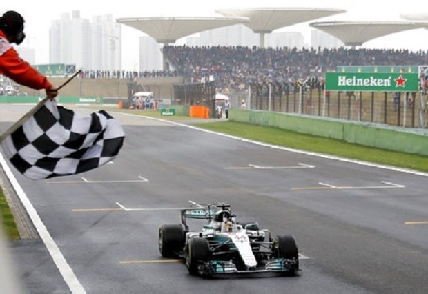 F1 to arrive in Vietnam in 2019 hinh anh 1
