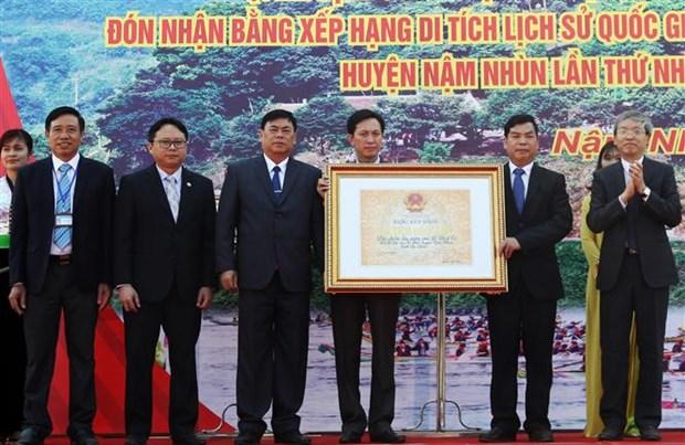 Le Loi stele named as national treasure hinh anh 1