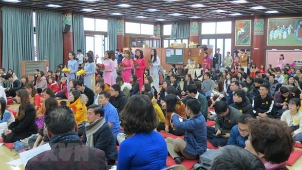 Vietnamese Buddhist Association hold requiem in RoK hinh anh 1