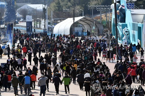 PyeongChang Paralympics 2018 sets ticket sales record hinh anh 1