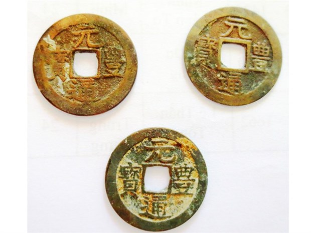 Ancient Japanese coins found in central province hinh anh 1