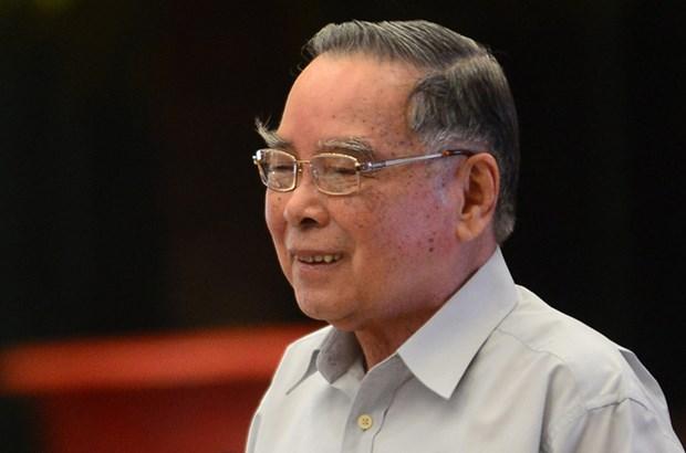 Biography of former Prime Minister Phan Van Khai hinh anh 1