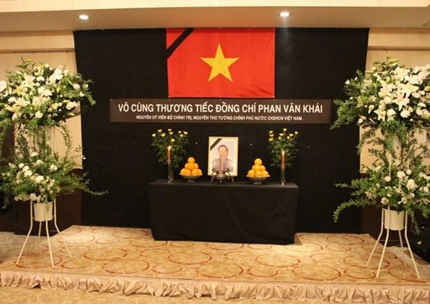 Late PM Phan Van Khai remembered abroad hinh anh 1