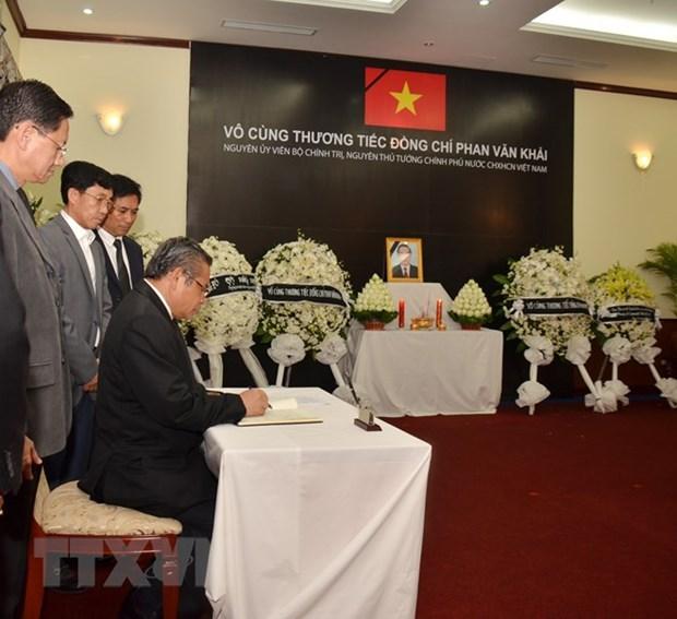 Embassies hold ceremonies commemorating former PM Phan Van Khai hinh anh 1