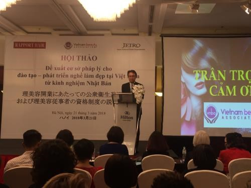 Japan shares experience in developing beauty industry hinh anh 1