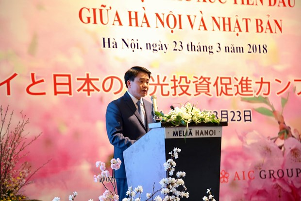 Hanoi offers promising investment opportunities for Japanese firms hinh anh 1