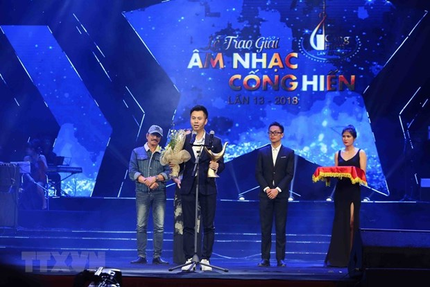 Devotion Award winners announced hinh anh 2