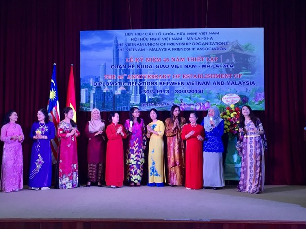 Vietnam – Malaysia diplomatic ties celebrated in Hanoi hinh anh 1