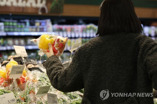 RoK's consumer prices rise 1.3 percent in March hinh anh 1