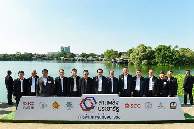 Thai gov't unveils project to improve locals' quality of life hinh anh 1