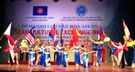 ASEAN trade, culture exchange to be held in HCM City hinh anh 1