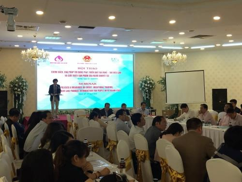 Preferential loans should be accessible to disabled: seminar hinh anh 1