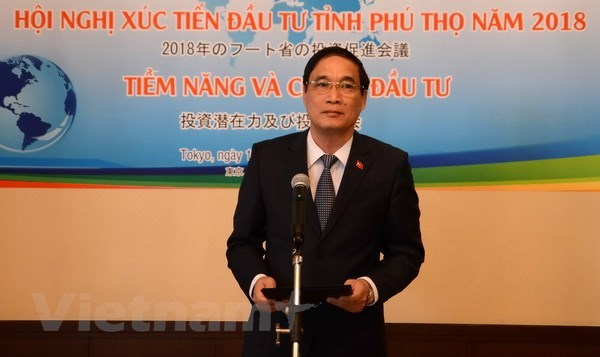 Phu Tho province calls for more Japanese investments hinh anh 1