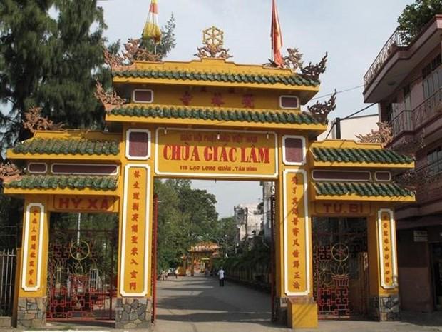 Giac Lam pagoda – a destination in HCM City hinh anh 1
