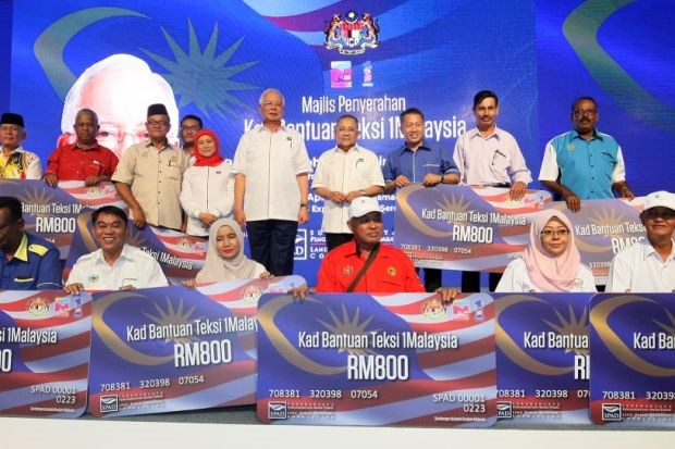 Malaysia's taxi drivers to get fuel cards hinh anh 1