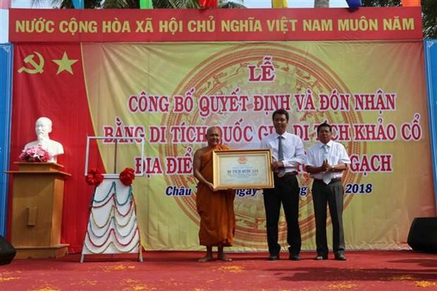 Bo Luy-Lo Gach pagoda relic gets national status hinh anh 1