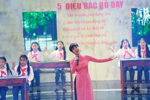 Free music gala to celebrate South Liberation Day hinh anh 1