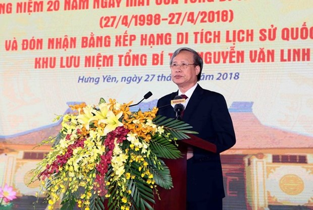 Late Party General Secretary Nguyen Van Linh commemorated hinh anh 1