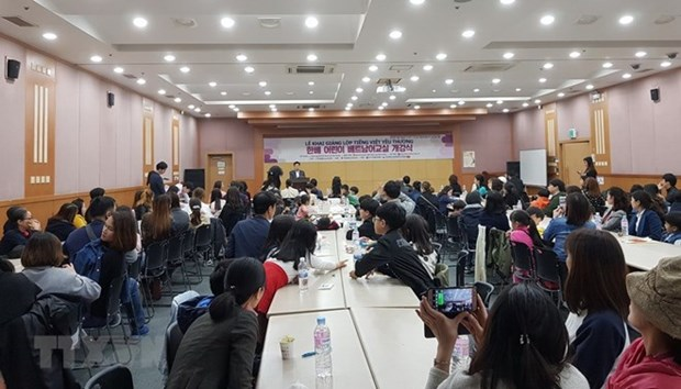More Koreans interest in Vietnamese language hinh anh 1