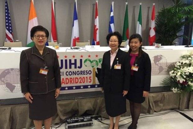 Thailand hosts Asia's first ever Int'l Congress of Judicial Officers hinh anh 1