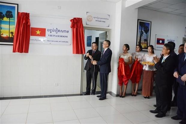 Vietnam Room at University of Cambodia inaugurated hinh anh 1