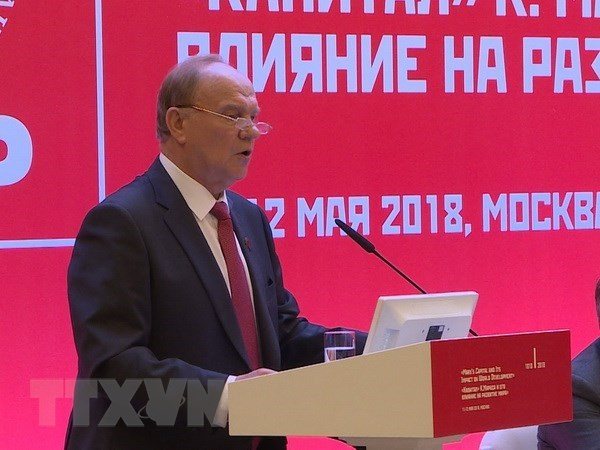 Vietnam attends international symposium on Marxism in Russia hinh anh 1