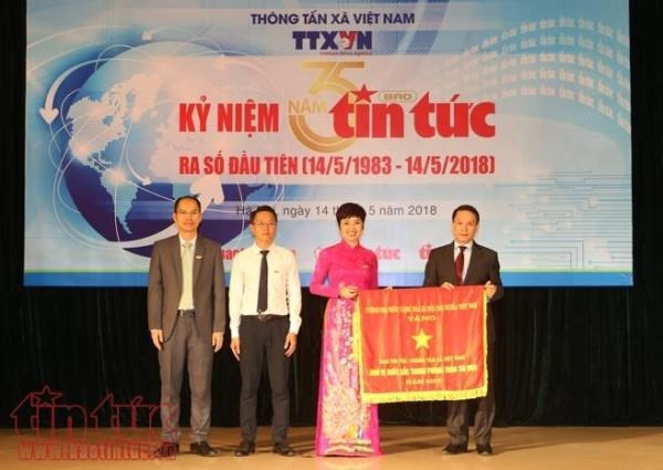 VNA's Tin Tuc newspaper marks 35th anniversary of first edition hinh anh 1
