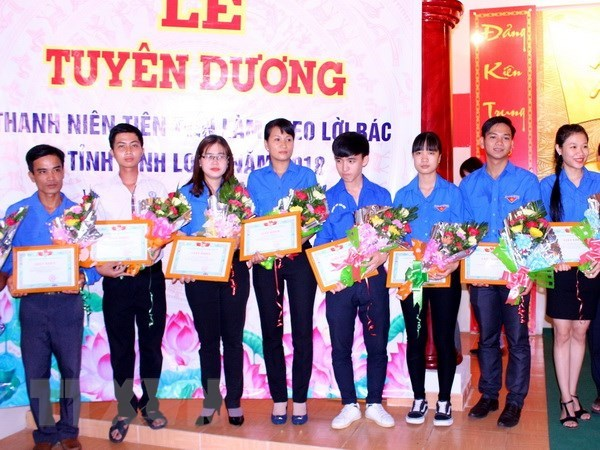 HCM City honours role models in following Ho Chi Minh's example hinh anh 1