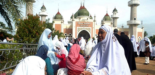 Thai Muslims invited to observe the moon for Ramadan hinh anh 1