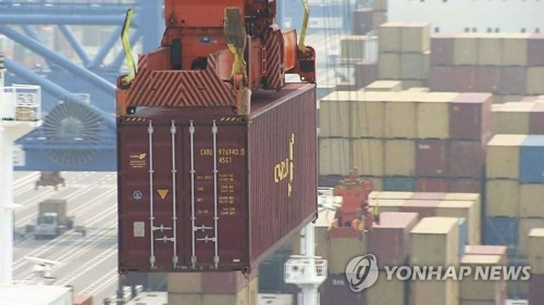 RoK's import – export turnover rise hinh anh 1