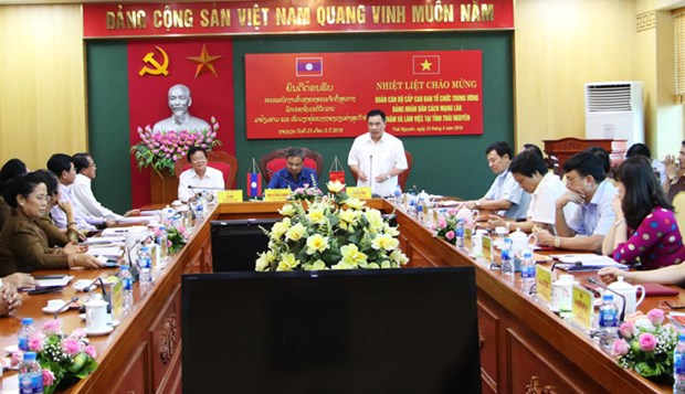 Lao Party Organisation Commission delegation visits Thai Nguyen hinh anh 1