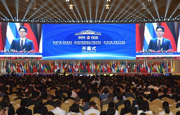 Deputy PM attends 5th China-South Asia Expo in Kunming hinh anh 1