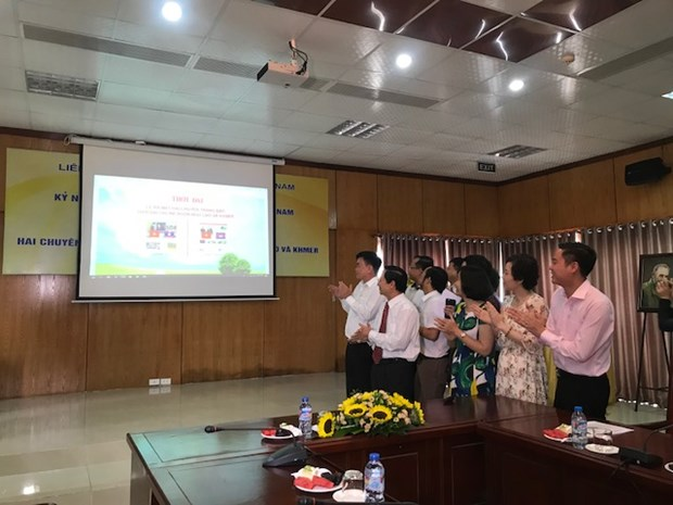 Thoi Dai newspaper launches Lao, Khmer electronic versions hinh anh 1