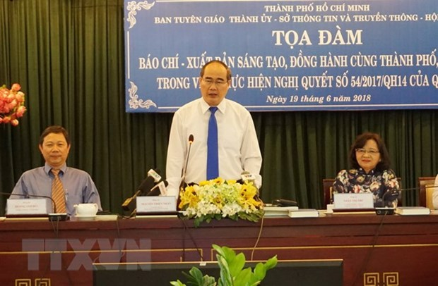Forum highlights role of the press in HCM City's development hinh anh 1