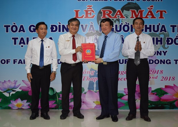 Family and Juvenile Court inaugurated in Dong Thap hinh anh 1