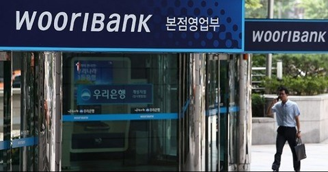Woori Bank to open five branches in Vietnam hinh anh 1