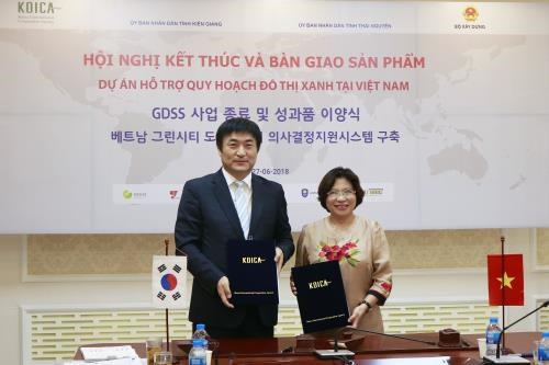KOICA helps Vietnam's green urban planning project hinh anh 1