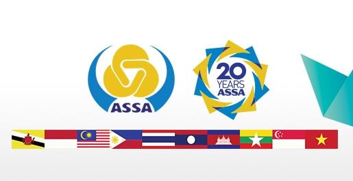 VN to host 35th ASEAN Social Security Association meeting in Sept hinh anh 1
