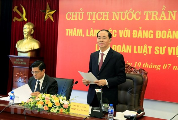 Vietnam Bar Federation urged to push judicial reform hinh anh 1