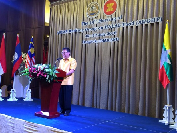 ASEAN working group on Halal food meeting held in Thailand hinh anh 1