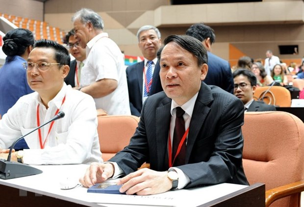Vietnam attends Sao Paulo Forum in Cuba hinh anh 1