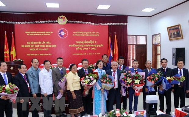 Association promotes solidarity among Vietnamese in Laos hinh anh 1