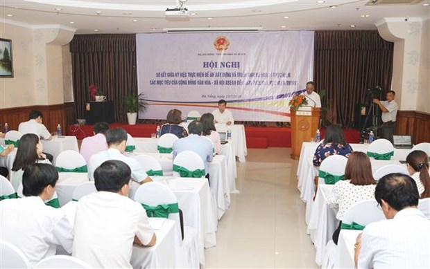 Vietnam's master plan on ASEAN Socio-Cultural Community 2025 updated hinh anh 1