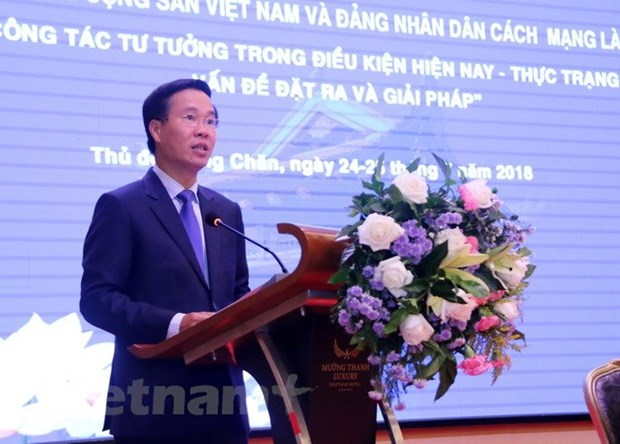 Vietnamese, Lao parties hold theoretical workshop hinh anh 1