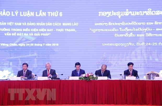 Vietnam – Laos theoretical workshop closes hinh anh 1